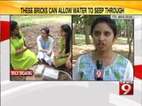 Students come up with porous bricks in Bengaluru - NEWS9