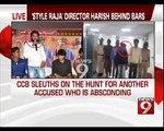 'Style Raja' Director Harish Behind Bars - NEWS9