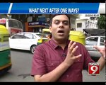193 Roads in Bengaluru City Are One Ways - NEWS9
