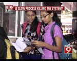 Smart Card is Mandatory For All Students in Bengaluru - NEWS9