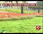 Floral Front Court at Vidhana Soudha in Bengaluru - NEWS9