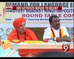 Anti Hindi Protests Rage On in Bengaluru - NEWS9