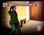 Woman Files Molestation Complaint in Bengaluru - NEWS9