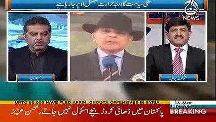 Yeh Imran Khan Ki Ghalat Fehmi Hai Kay Unho Nay Nawaz Sharif Ko Nikala- Zaeem Qadri