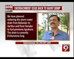 Has BBMP Stopped Canal Widening Work in Bengaluru - NEWS9