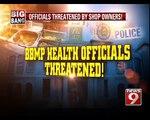 Health Department Raids Sweet Shops in Bengaluru - NEWS9