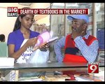 Shortage of Textbooks Hits Students in Bengaluru - NEWS9