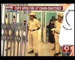 Cops Open Fire | at Chain Snatcher in Bengaluru - NEWS9
