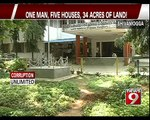 Tehsildhar Caught Red Handed Accepting Bribe - NEWS9