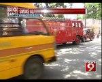 Smoke Alarm Saves Hundreds of Patients in Bengaluru - NEWS9