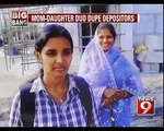 Mom Daughter Duo Dupe Depositors - NEWS9