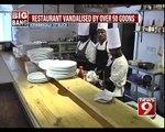 Restaurant Vandalised by Over 50 Goons in Koramangala - NEWS9