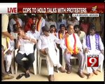Karnataka Bandh, Bengaluru not affected- NEWS9