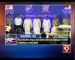 Namma 100: India's Most Advanced Emergency Service in Bengaluru - NEWS9