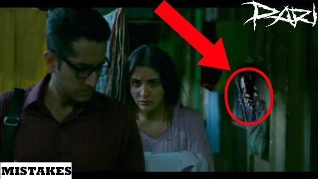 [ MISTAKES ] In Pari  Movie  | Anushka sharma | mistakes in pari movie | mistakes