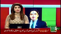 We reject another Altaf Hussain in the face of Imran Khan, says Bilawal