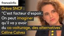 """Grève à la #SNCF : """"C'est facteur d'espoir. On peut imaginer qu'il va y avoir du co-voiturage, des alternatives. Ça peut être facteur d'innovations"""", estime Céline Calvez, députée LREM des Hauts-de-Seine"""