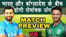 India vs Bangladesh Nidahas series final T20I preview : India are favourites against Bangladesh