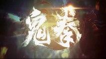 Chinese martial arts movie  - Gui Quan