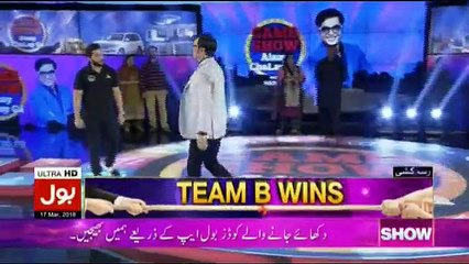 Game Show Aisay Chalay Ga - 17th March 2018