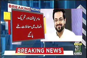 Dr Aamir Liaquat to join PTI tomorrow