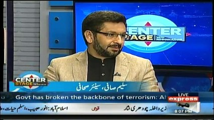 Center Stage With Rehman Azhar - 17th March 2018