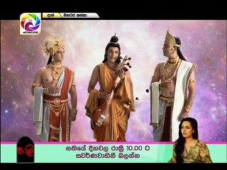 Maharaja Kansa 17/03/2018 - 29 Part 2