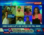 Congress slams BJP's One Nation One Poll, says simultaneous elections are impractical