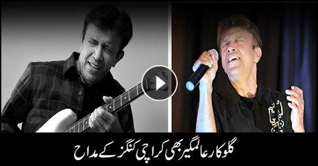 گلوکار عالمگیر بھی کراچی کنگز کے مداح