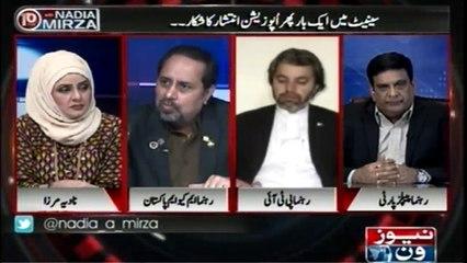 #MQMP Kay Saab Senators Nai Aik Hi Jaga Vote Daly | Senator Mian  Ateeq