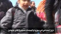 نزوح جماعي في سوريا والهجمات مستمرة على جبهتين