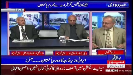 Khabar Roz Ki with Waheed Hussain  – 17th March 2018