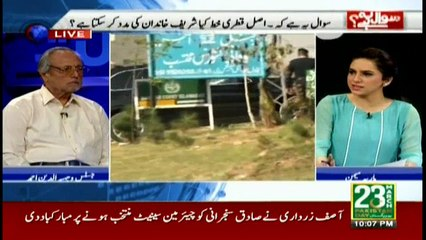 Sawal Yeh Hai 17th March 2018