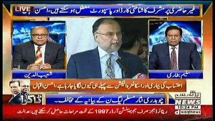 Taakra on Waqt News - 17th March 2018