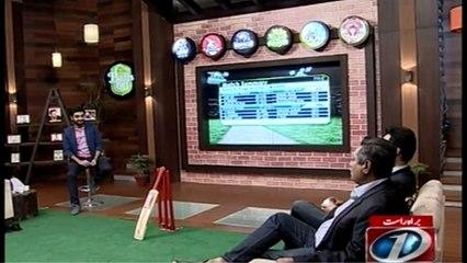 Match Akhir Kiun 50Sec Late Hota Hai | Bails Off