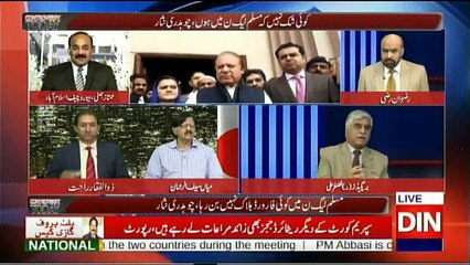 Controversy Today - 17th March 2018