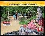 This Riverine Island Wows Tourists in Madikeri - NEWS9