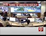 Bengaluru Police Launch 'Namma 100' - NEWS9