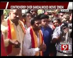 Protest Before | Sandalwood Actress | Meghana Raj's | Residence - NEWS9