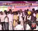 Kurubas Across Karnataka Converge on Bengaluru - NEWS9