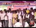 Kurubas Across Karnataka Converge on Bengaluru - NEWS9