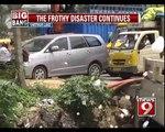 Varthur lake Poison Flows on to Roads in Bengaluru - NEWS9