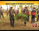 Karwar: Scouts & Guides to the Rescue of Tagore Beach - NEWS9