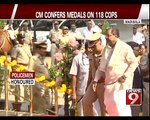 Bengaluru: Chief Minister  Awards Medals To 118 Cops - NEWS9