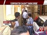 Bengaluru: Corporator Caught Taking Bribe - NEWS9