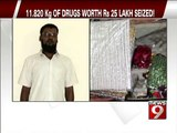 11.820 KG Of Drugs Worth | Rs 25 Lakh Seized in Bengaluru Airport - NEWS9