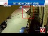 Hi-Tech Theft Caught on CCTV in Bengaluru - NEWS9