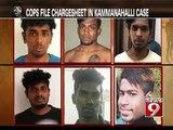 Cops file chargsheet in Kammanahalli molestation case - NEWS9
