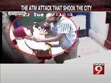 How safe are the ATMs in Bengaluru? - NEWS9