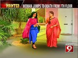 'Techie ends life in Bengaluru' 2 - NEWS9